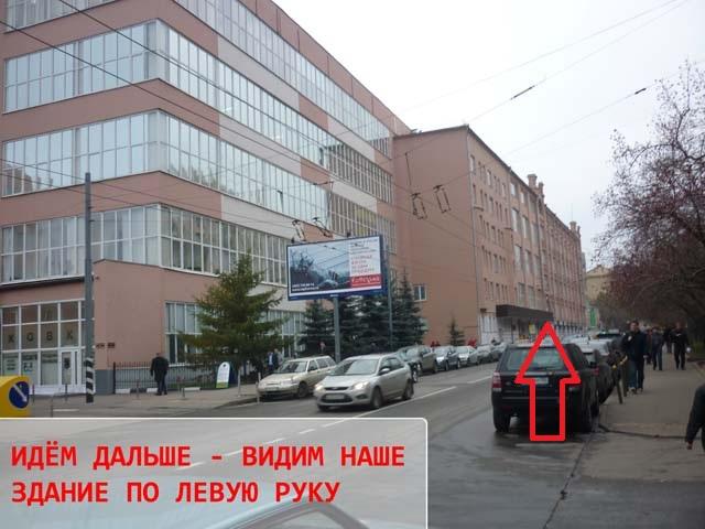 Идём дальше видим наше здание по левую руку