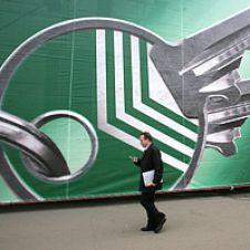 Сбербанк снова увеличил процентные ставки по ипотеке