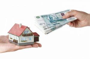 Кредит квартир и другой недвижимости в Московской области