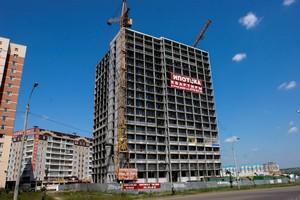 Залог квартир и другой недвижимости в Московской области