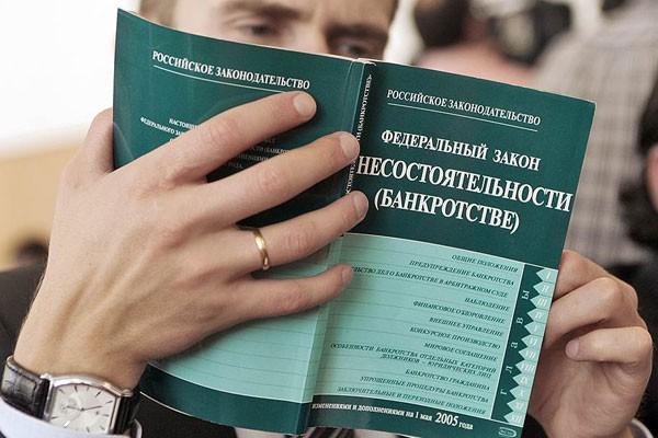 Списание кредитных долгов с физических лиц закон