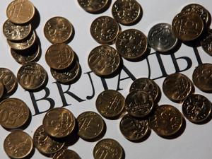 Наблюдается понижение максимальной ставки топ-10 российских банков