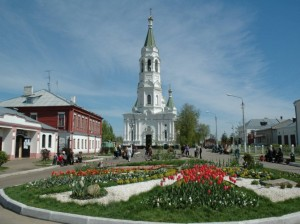 Деньги под залог Егорьевск