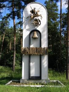 Займ в Звенигороде под залог недвижимости