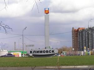 Кредит в Климовске под залог квартиры с плохой кредитной историей