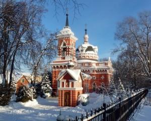 Займ Ивантеевка под залог недвижимости
