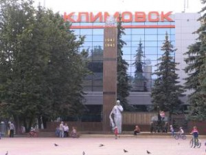 Займ в Климовске под залог недвижимости без 2НДФЛ