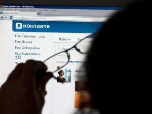 Вконтакте подает в суд на те компании, которые собирают данные на пользователей