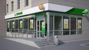 Сбербанк выставляет московские офисы на продажу
