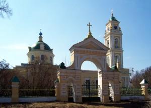 Займ в Лосина-Петровский под залог недвижимости