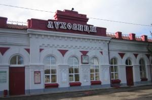 Кредит в Луховицах под залог без справок о доходах за один день