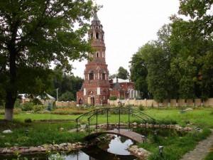 Займ под залог недвижимости в Павловском-Посаде