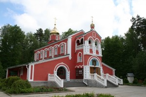 Займ в Протвино под залог недвижимости