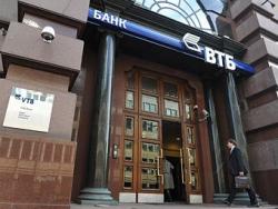 Банк ВТБ 24 Кредит 911