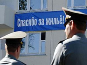 Первоначальный взнос по военной ипотеке в России ограничили 700 тыс руб