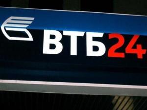 ВТБ 24 увеличил индивидуальным предпринимателям минимальную ставку по кредиту