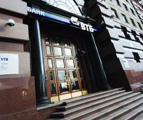 Кредит ВТБ24 «Квартира на вторичном рынке» признан ипотечным кредитом года