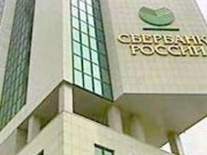 Приостановлена выдача валютных кредитов Сбербанком