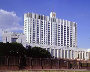 Агентство кредитных гарантий будет создано в России