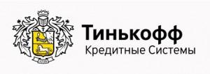 Ипотека от Тинькофф Банка появилась на рынке