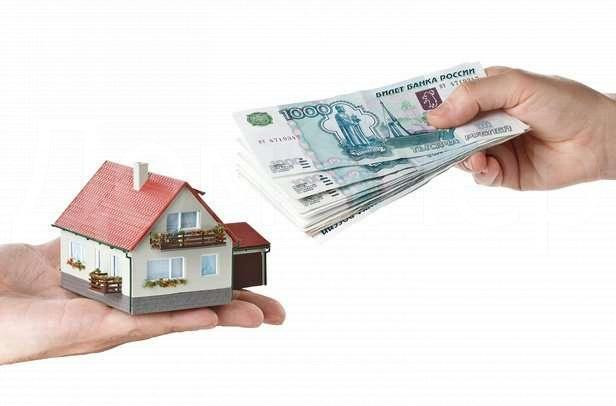 Деньги под залог квартиры в ступино москва 24 автосалоны мошенники видео