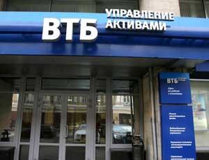 Убыток ВТБ за первые десять месяцев года составил практически 8 млрд рублей
