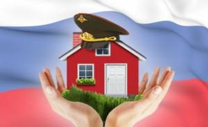 ВТБ 24 делает ставку на ипотечные кредиты для военных