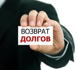 Теперь до 27% доходов россияне тратят на погашение долгов.