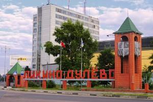 Кредит в Ликино-Дулёво под залог квартиры