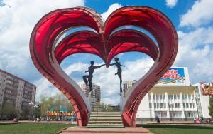 Займ в Наро-Фоминске под залог недвижимости