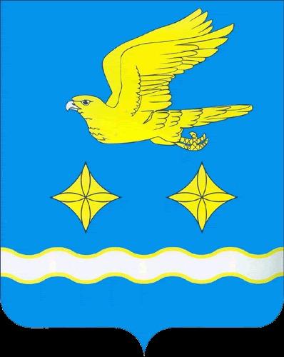 герб флаг и кредиты в Ступино