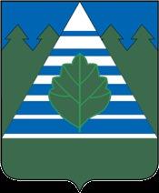 герб флаг ипотека кредиты в Троицке