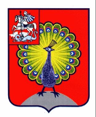 герб флаг ипотека кредиты в Серпухове