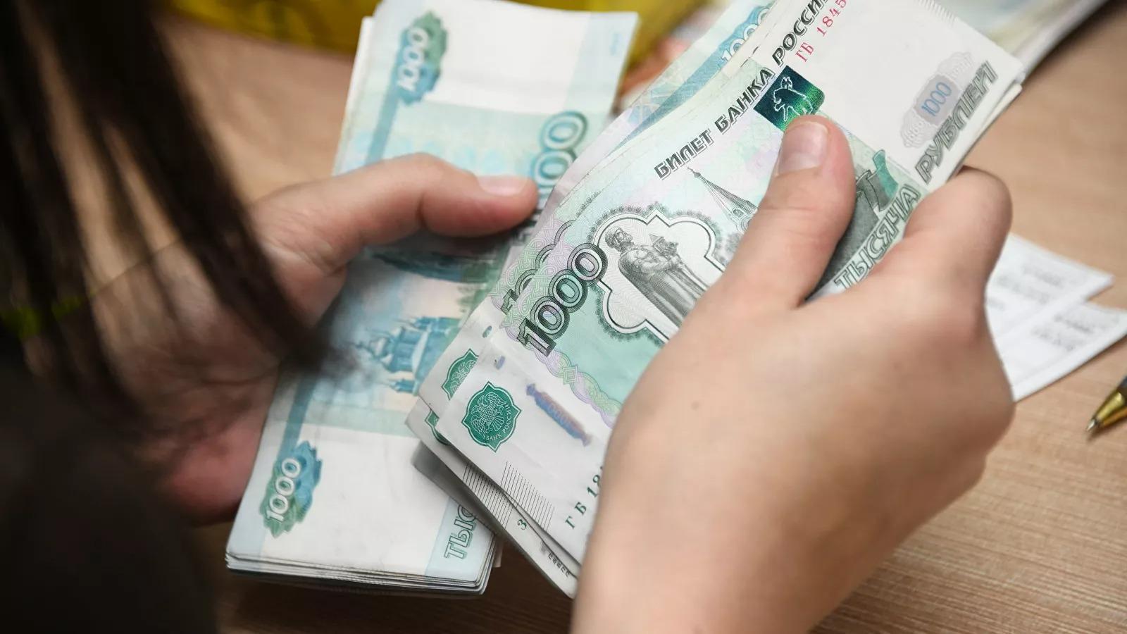 Россиянка через суд добилась от банка возврата денег за начисления по кредиту.